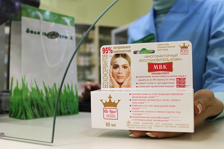 Многофакторный восстановитель кожи
