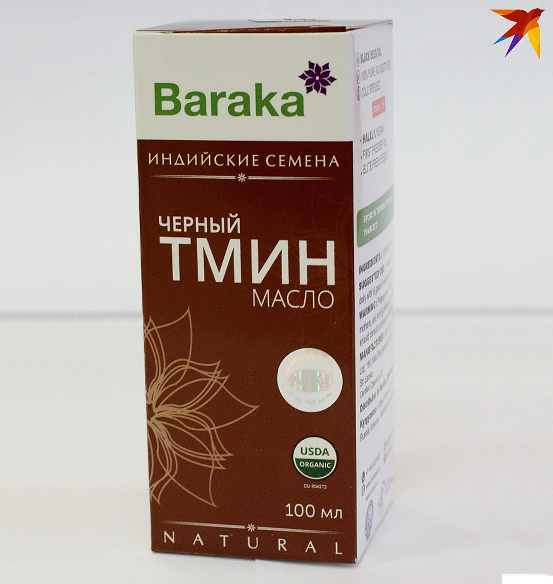Масло черного тмина BARAKA